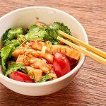 Receita de ceviche oriental